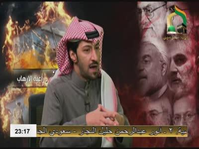 Fréquence Belad Haramen tv تردد قناة