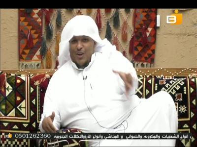 Fréquence B.A. TV sur le satellite Badr 7 (26.0°E)