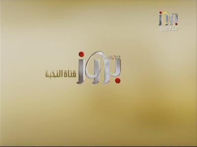 Fréquence Border TV sur le satellite Eutelsat 10A (10.0°E)