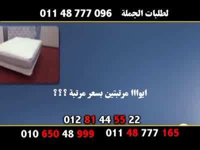 Fréquence Cairo Cinema 2 tv تردد قناة