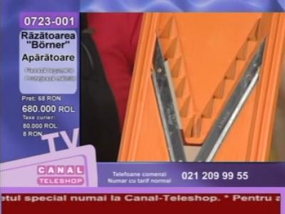 Fréquence Canal Teleshop tv تردد قناة