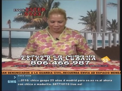 Fréquence Canal 53 tv تردد قناة