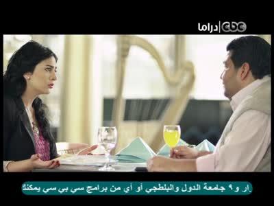 Fréquence CBC Azerbaycan tv تردد قناة