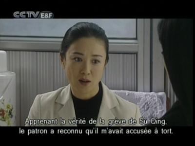 Fréquence CCTV E tv تردد قناة