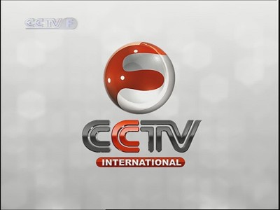 Fréquence CCTV Entertainment tv تردد قناة