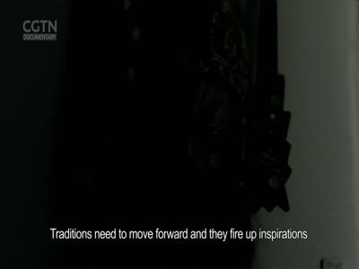 Fréquence CGTN Documentary tv تردد قناة