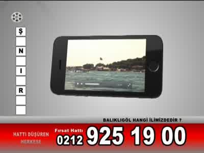 Fréquence TV Chile sur le satellite Astra 4A (4.8°E)
