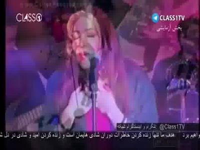 Fréquence Clásico TV sur le satellite Intelsat 35 (34.5°W)