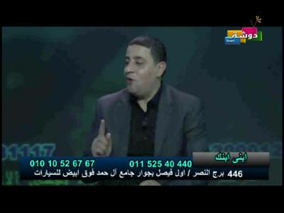 Fréquence Dawsha tv تردد قناة