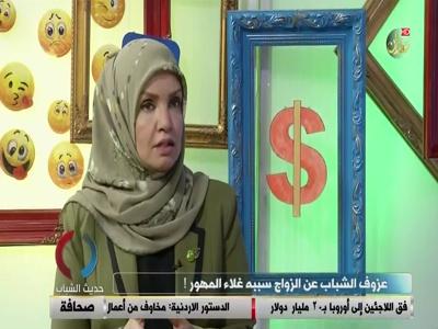 Fréquence Al Doha TV sur le satellite Autres Satellites