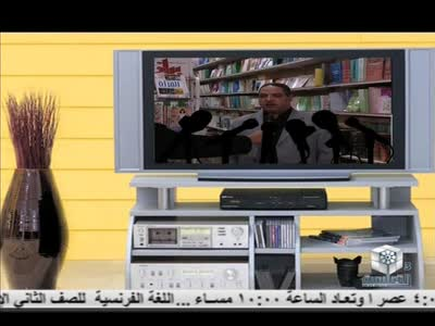 Fréquence iLIKE.TV tv تردد قناة