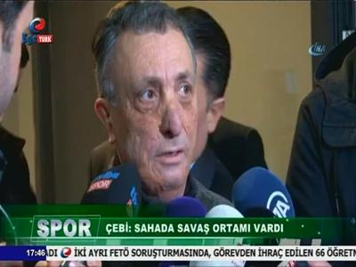 Fréquence Egean TV tv تردد قناة