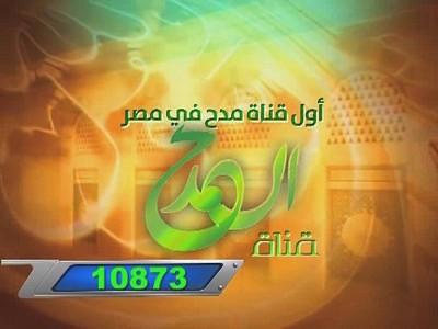 Fréquence Elmas TV tv تردد قناة