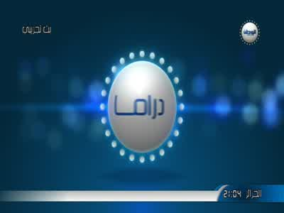 Fréquence EMA Info tv تردد قناة