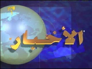 Fréquence ERTU 2 tv تردد قناة