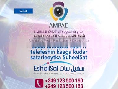Fréquence ES TV sur le satellite Hot Bird 13B (13.0°E)