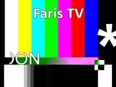 Fréquence Farin Wata tv تردد قناة