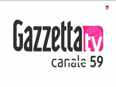 Fréquence GBI Racing tv تردد قناة