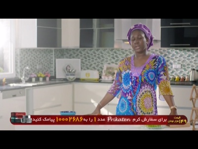 Fréquence GEM TV + tv تردد قناة
