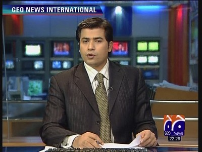 Fréquence Geo News tv تردد قناة