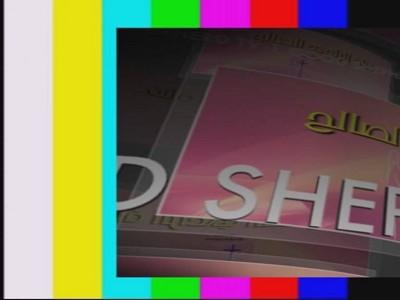 Fréquence Good Shepherd TV International sur le satellite Autres Satellites