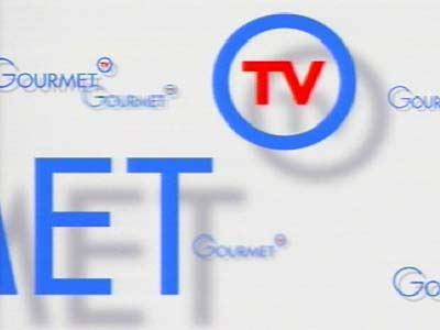 Fréquence Gouraya TV tv تردد قناة