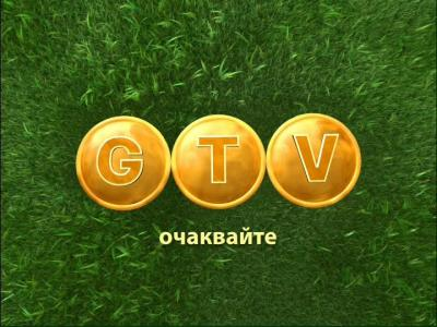 Fréquence GTRK Yamal tv تردد قناة