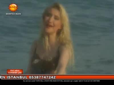Fréquence Gunesh TV sur le satellite Autres Satellites