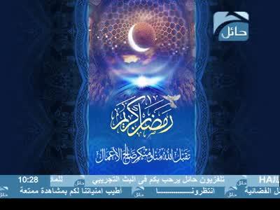 Fréquence Hala Qatar tv تردد قناة