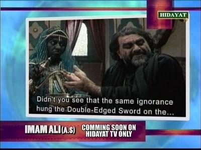 Fréquence Hidayah Turkish tv تردد قناة
