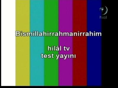 Fréquence Hijrah TV tv تردد قناة