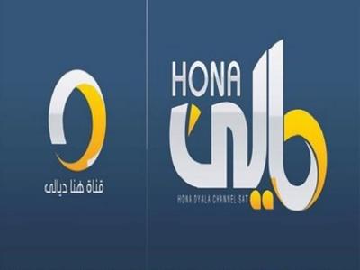 Fréquence Hod hod Farsi HD tv تردد قناة