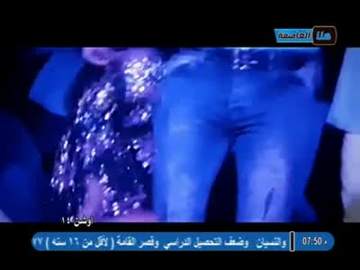 Fréquence Hona Alquds tv تردد قناة