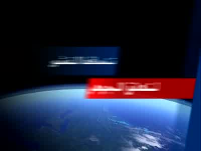 Fréquence i24 tv تردد قناة