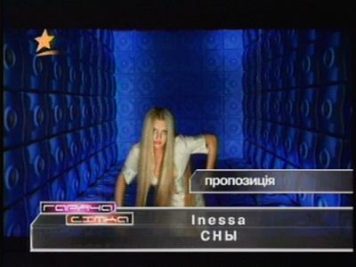 Fréquence Ictimai TV sur le satellite Azerspace-1 (46.0°E)