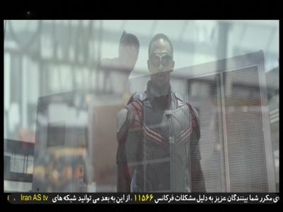 Fréquence Iran FMTV tv تردد قناة