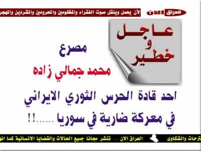 Fréquence Iraq Future TV tv تردد قناة