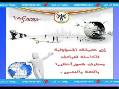 Fréquence Iraq Vertex tv تردد قناة