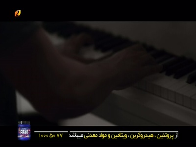 Fréquence IR Cama 3 TV tv تردد قناة