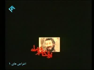 Fréquence Jackpot TV tv تردد قناة