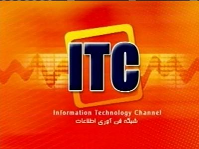 Fréquence ITC - Information Technology Channel tv تردد قناة