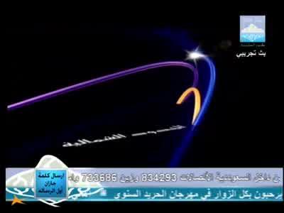 Fréquence JBN sur le satellite Autres Satellites