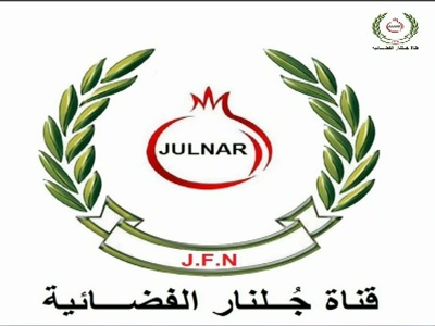 Fréquence Julie Channel tv تردد قناة