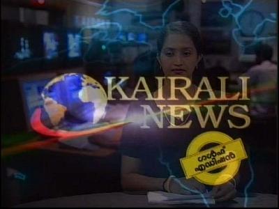 Fréquence Kaifa TV tv تردد قناة