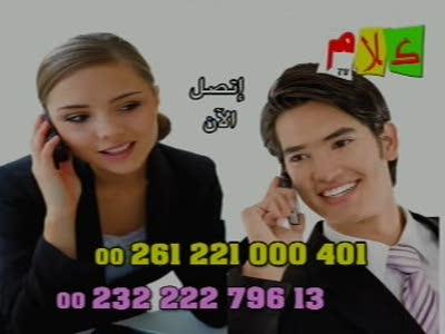 Fréquence Kalaignar TV tv تردد قناة