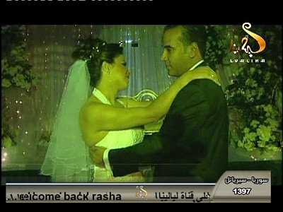 Fréquence Layalina Music tv تردد قناة