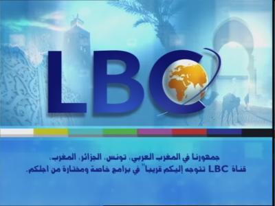 Fréquence LBC HD tv تردد قناة