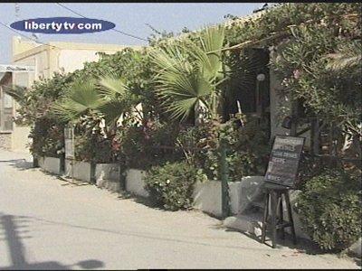 Fréquence Liberty TV Kaduna tv تردد قناة