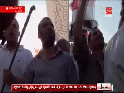 Fréquence MBC Maghreb Al Arabia tv تردد قناة
