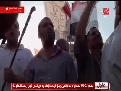 Fréquence MBC Masr tv تردد قناة